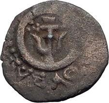 ALEXANDER JANNAEUS Biblical Jerusalem Jesus Widow's Mite Greek Bible Coin i64210
