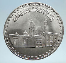 1970-1972 EGYPT w Al Azhar Mosque Genuine Silver One Pound Egyptian Coin i75175