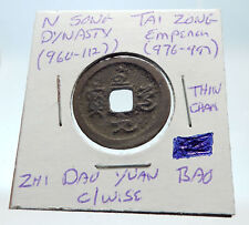 976AD CHINESE Northern Song Dynasty Antique TAI ZONG Cash Coin of CHINA i75372