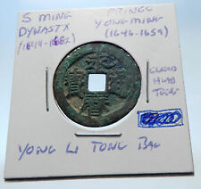 CHINESE Southern Ming to Qing TRANSITION REBEL Prince Yong Ming Cash Coin i72294