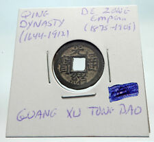 1875AD CHINESE Qing Dynasty Genuine Antique DE ZONG Cash Coin of CHINA i74637
