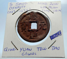 1195AD CHINESE Southern Song Dynasty Genuine NING ZONG Cash Coin of CHINA i71522