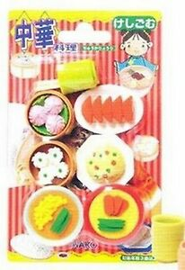 take apart erasers products for sale ebay