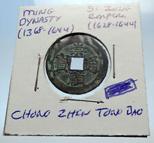 1628AD CHINESE Ming Dynasty Genuine Antique SI ZONG Cash Coin of CHINA i71479