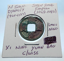 1068AD CHINESE Northern Song Dynasty Antique SHEN ZONG Cash Coin of CHINA i72962