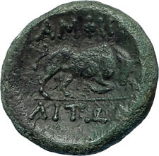 AMPHIPOLIS in MACEDONIA 148BC Rare R2 Ancient Greek Coin ARTEMIS & BULL i67460