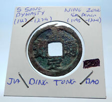 1195AD CHINESE Southern Song Dynasty Genuine NING ZONG Cash Coin of CHINA i72564