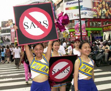 臺灣自SARS疫區除名成為美國媒體焦點新聞 | 大紀元