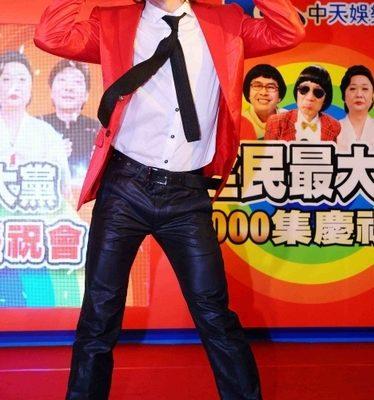 「全民最大黨」14演員齊聚 慶開播2千集   大紀元
