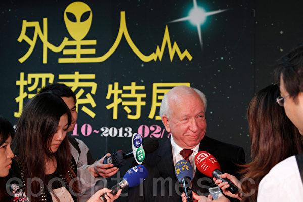 組圖:外星人探索特展 擬真飛碟全球首展 | UFO | 大紀元