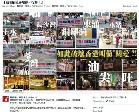 江派曾慶紅十八大前後策動「香港610事件」內幕 | 梁振英 | 大紀元