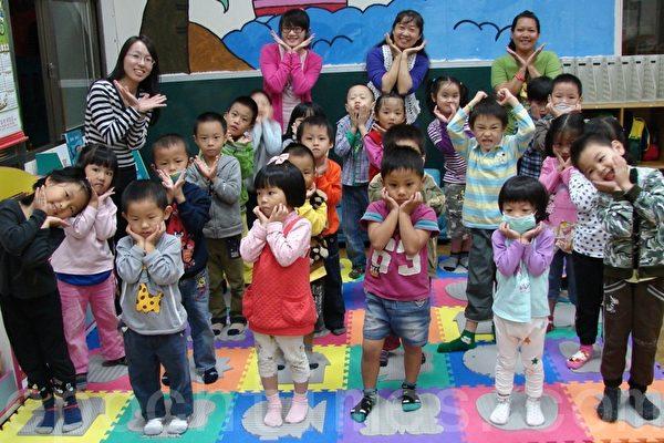 5歲幼兒免學費計畫補助 收件至4月19日   大紀元