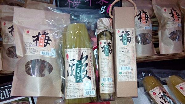 堅持良心做農業-客家酸菜 | 福菜 | 大紀元
