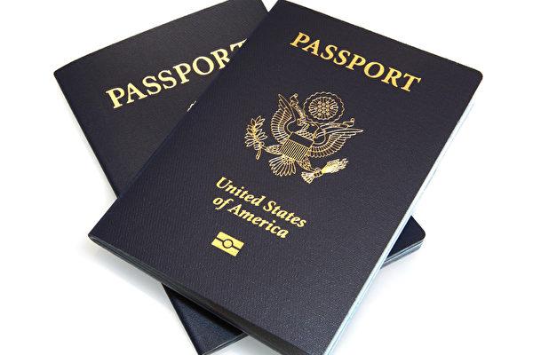 想說再見不容易 放棄美國國籍代價高 | 綠卡 | 大紀元