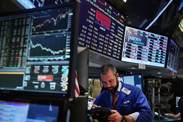美股重挫 分析師:美元走強影響出口 | 大紀元