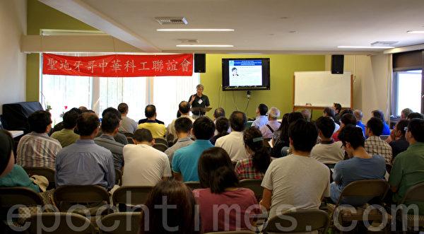 硅谷著名華裔創投家陳五福談成功心得 | 創業 | 投資 | 大紀元