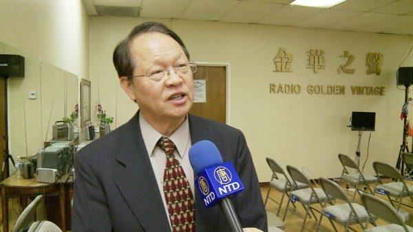 加州州立大學富樂屯分校計算機科學系教授陳君儀博士Chun-I Philip Chen 。(大紀元資料照)