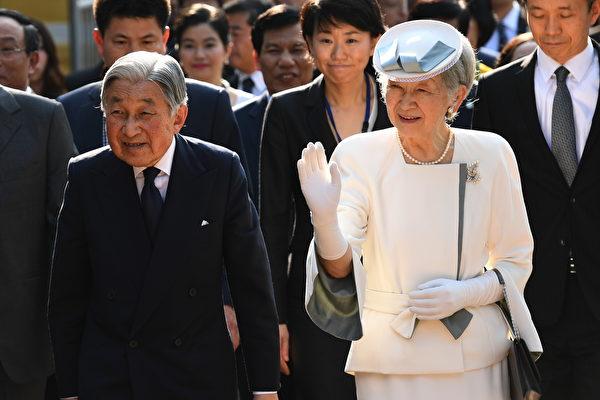 日本內閣修法 明仁天皇有望明年退位 | 德仁皇太子 | 愛子 | 大紀元