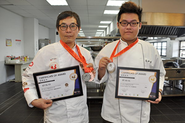 中州科大在中國參加廚藝賽 獲2銀3銅揚威神州   大紀元
