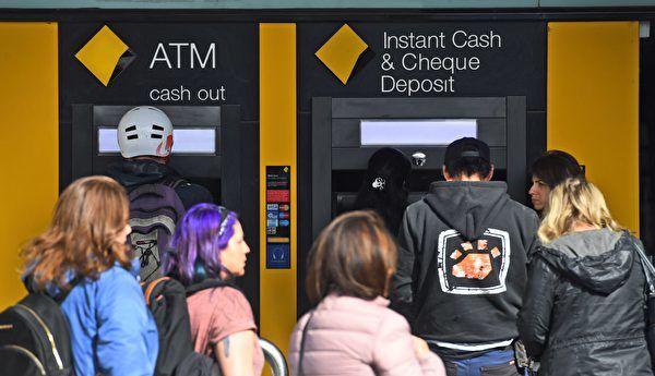 聯邦銀行網銀手機銀行癱瘓 用戶無法轉帳付費 | 澳洲聯邦銀行 | 網上銀行 | 故障 | 大紀元