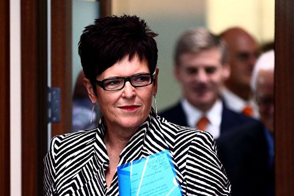 人民日報被揭冒用新西蘭前總理名義發文章