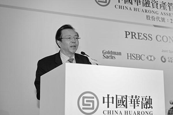 華融董事長被控受賄十八億 曾慶紅家族利益黑幕曝光|大紀元時報 香港|獨立敢言的良心媒體