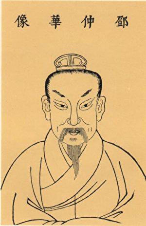 【命理】東漢名將鄧禹為13兒看相 個個應驗