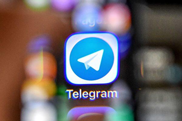 港人抗議之際 大陸黑客大肆攻擊通訊軟件   香港   引渡條例   Telegram   大紀元