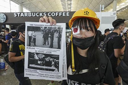 警察喬裝示威者 港人怒火升級