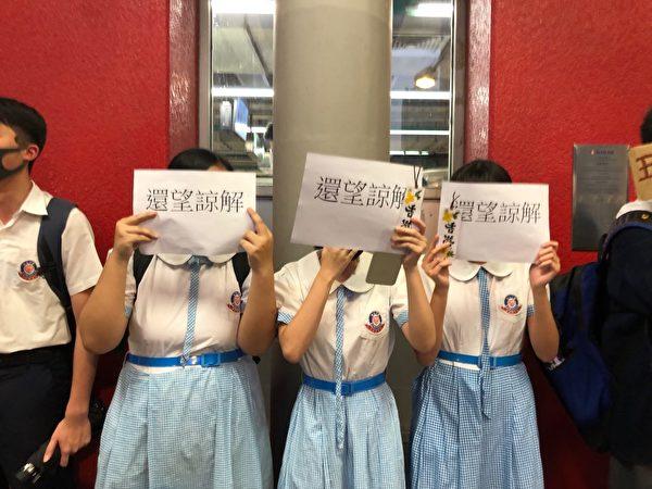 【更新中】9.20港人太古城以運動方式抗議