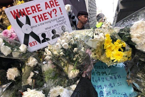 「8.31太子站死人」疑雲 遇襲乘客披露實情