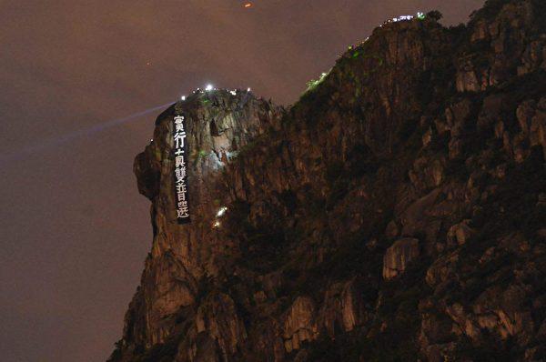 【更新中】中秋夜人鏈 獅子山與太平山交相輝映