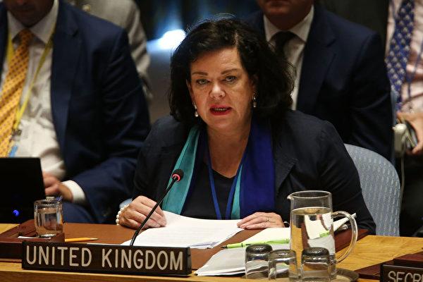英国任命新驻美大使