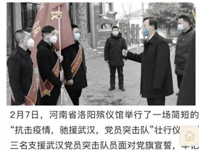 三征兆暗示武汉疫情井喷