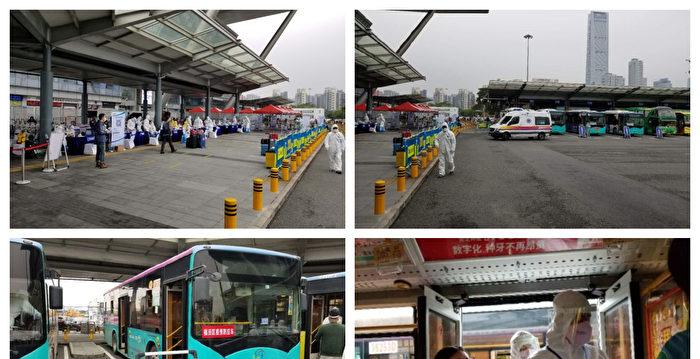 從香港入境深圳 旅客遭國保堵車門繳費 | 強制隔離 | 大紀元