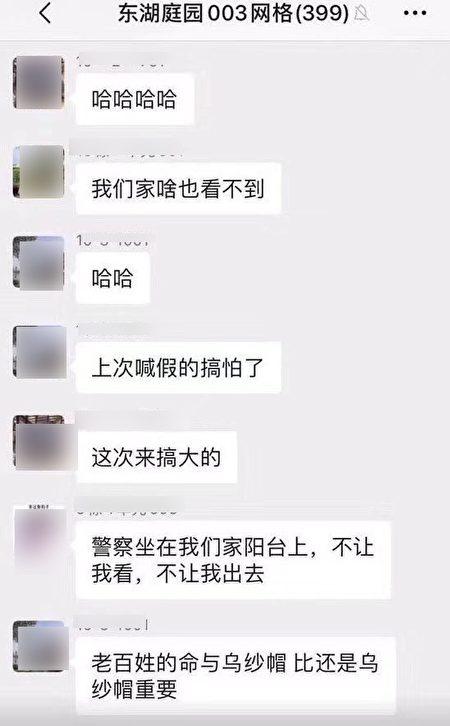 当地民众纷纷在网络上披露各家的遭遇。(网络图片)