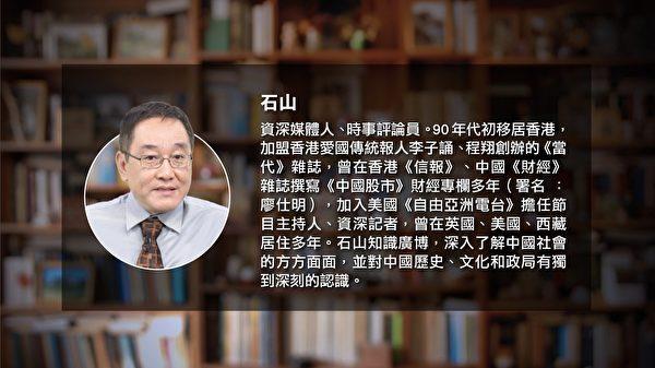 【有冇搞錯】香港文革再現 美國必定行動   港版國安法   何鴻燊   梁天琦   大紀元