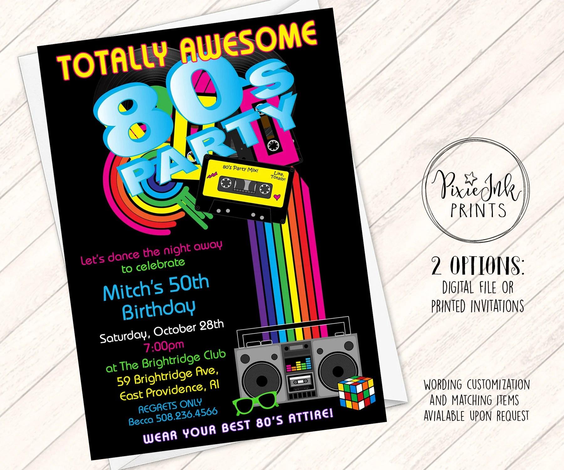 80 s birthday party invitation 80 s party invitation 1980 s birthday invitation 80 s theme eighties party 80 s printable invitation