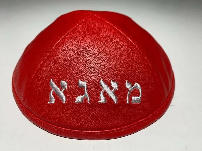 Hebrew MAGA מאגא Donald Trump Yarmulke Kippah Red Leather image 0