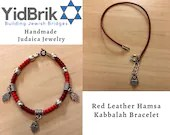 Red Leather Hamsa Kabbalah Bracelet - Judaica Jewelry