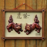 Vintage Foo Dog Decor Wall Hanging Chinese Dogs Burgundy Brown Ceramic Art 2d Decoration Chinoiserie Collectibles Oriental
