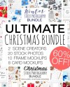 Ultimate Christmas Branding Bundle Christmas Scene Creators Etsy