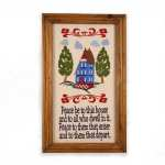 House Blessing Framed Embroidered Art Farmhouse Decor