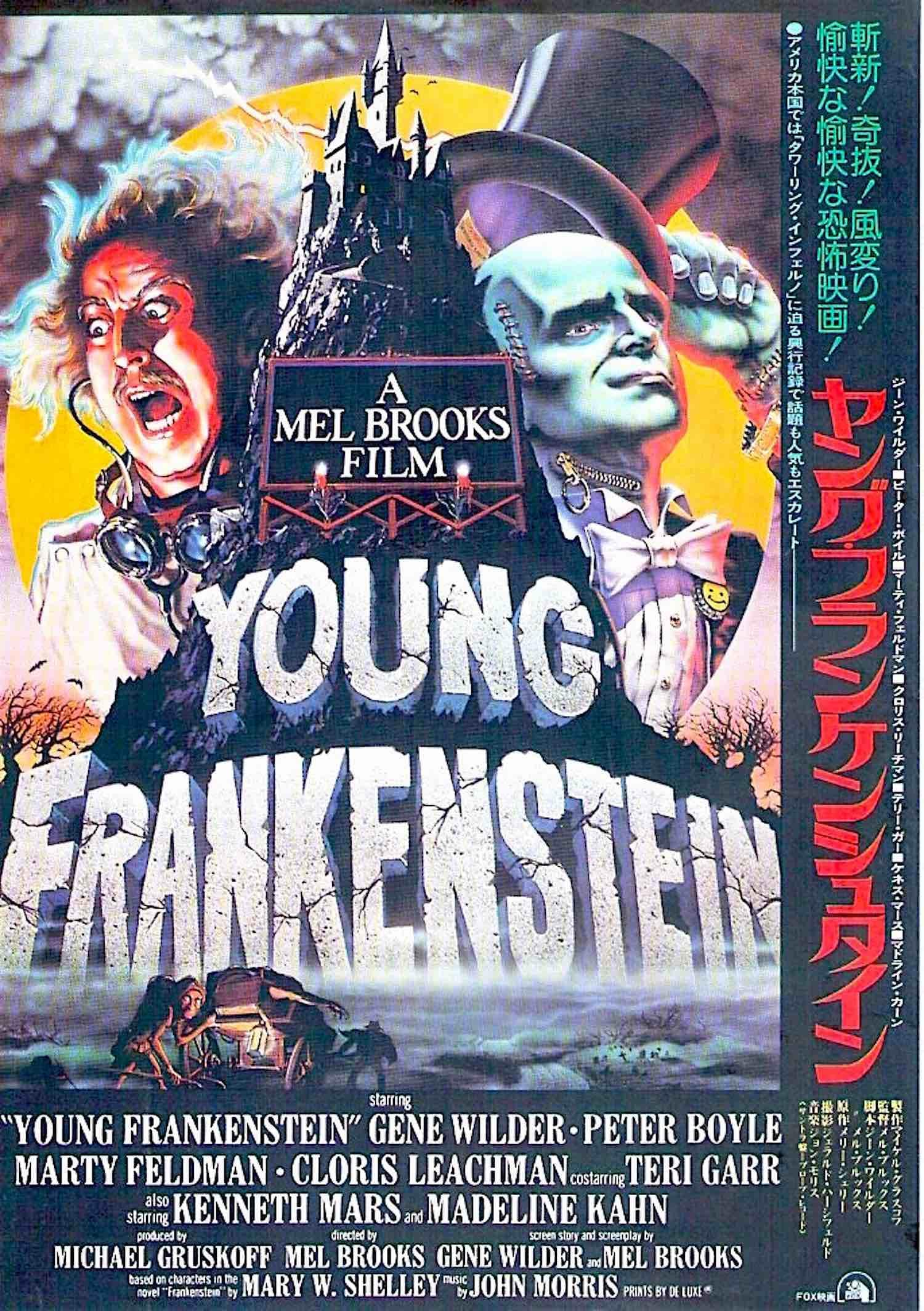 https www puppetonachain com listing 635577746 young frankenstein a 70s cult classic