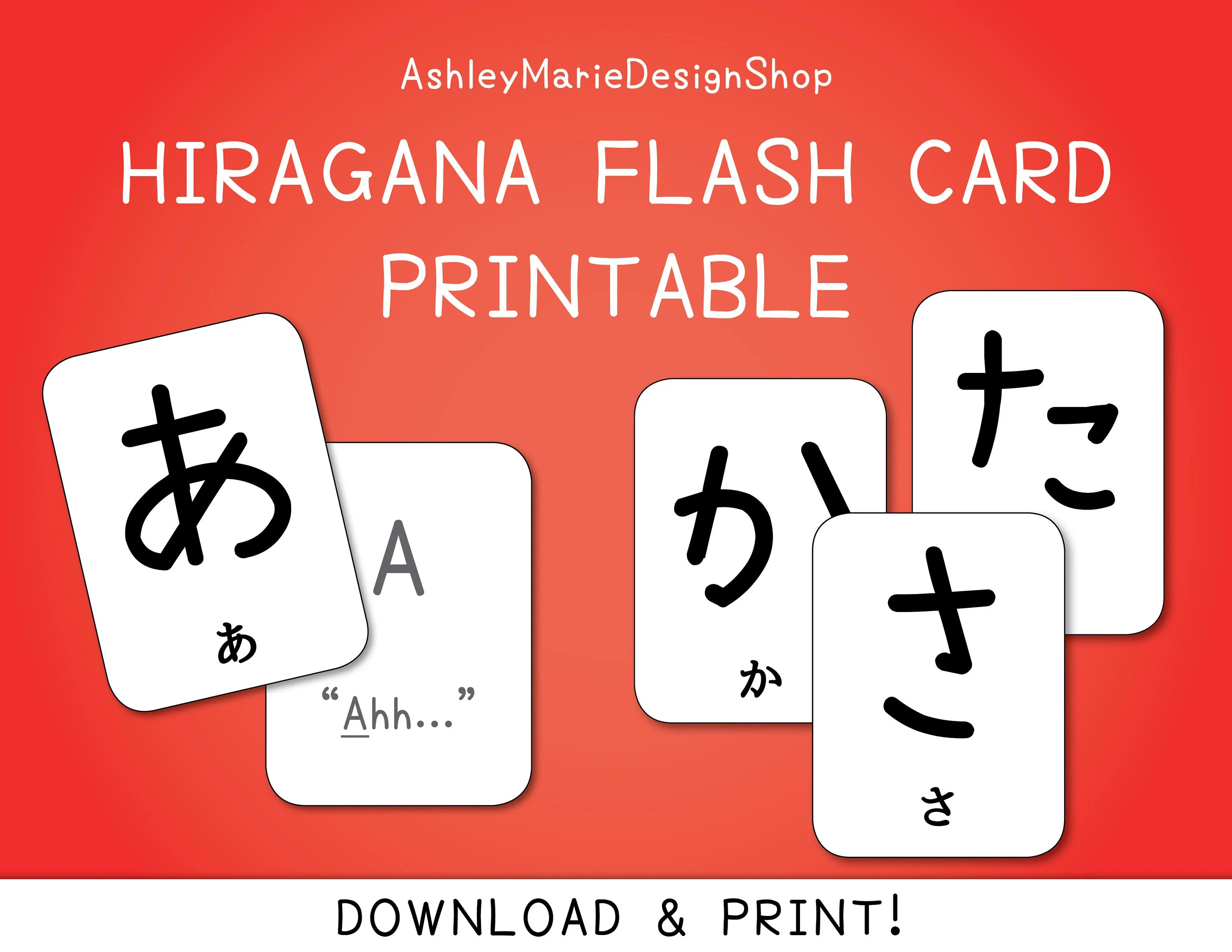 Japanese Hiragana Flash Card Printable Instant Download