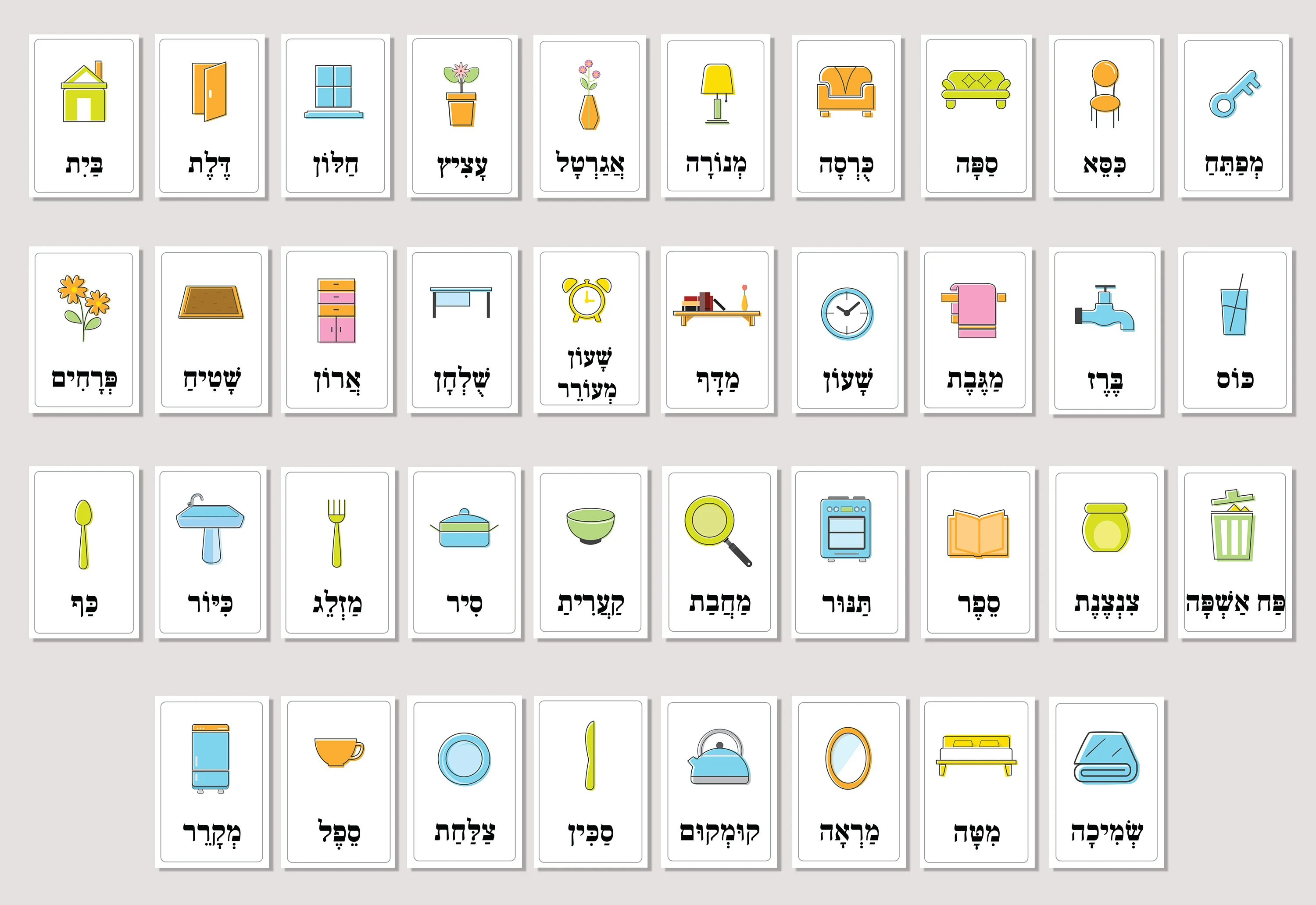 Learn English Amp Hebrew Household Items With Printable