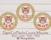 Year of the Rat, Chinese New Year, Girl Rat, Mouse, Gold, 2020, 新年快乐, Gong Xi Fa Cai, New Year SVG, Cute Girl Rat, SVG File for Crafters  Holidays and Winter il 170x135