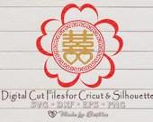 Sakura Wedding, Double Happiness, Wedding SVG,  Chinese monogram, Cherry Blossom SVG- File for Cricut, Silhouette, Digital Download  Love Hearts il 170x135