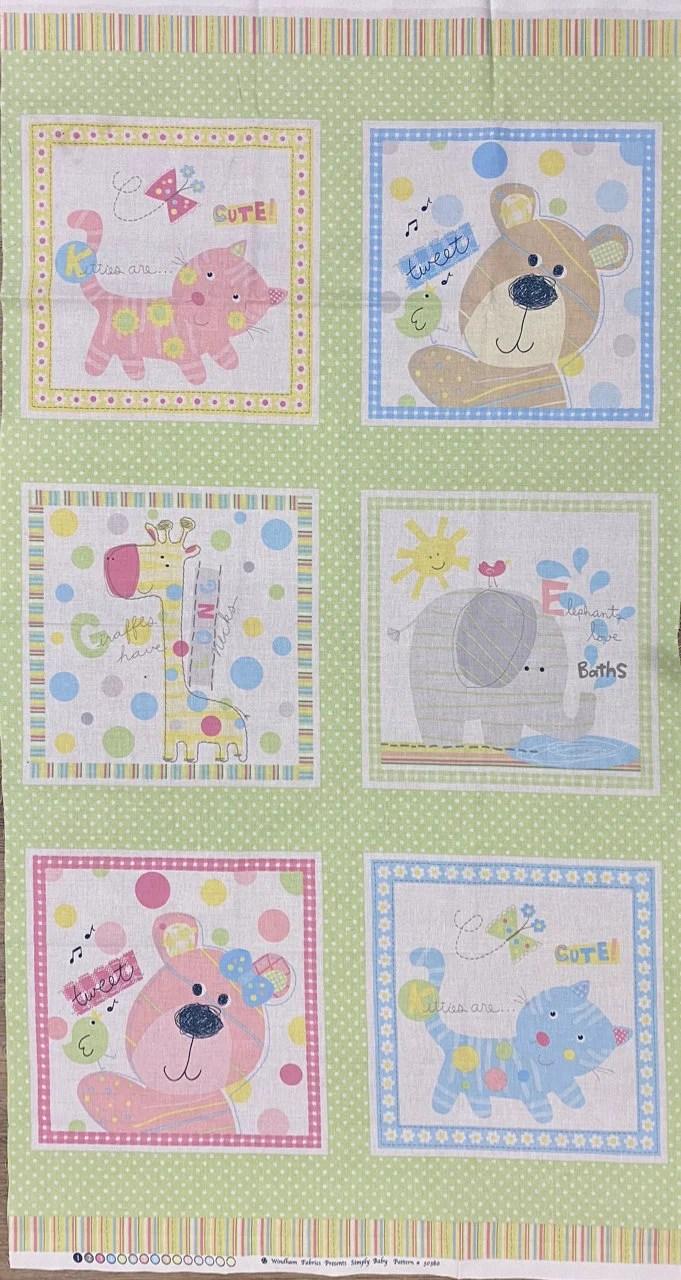 nursery fabric panel etsy