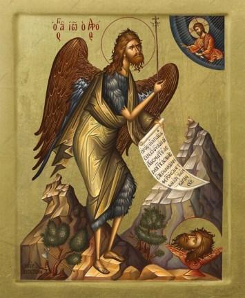 Orthodox icon of St John the Baptist GOLD LEAVES 22k | Etsy